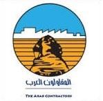 The Arab Contractors (Osman Ahmed Osman & Co.)