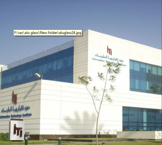 Information Technology Institute - ITI
