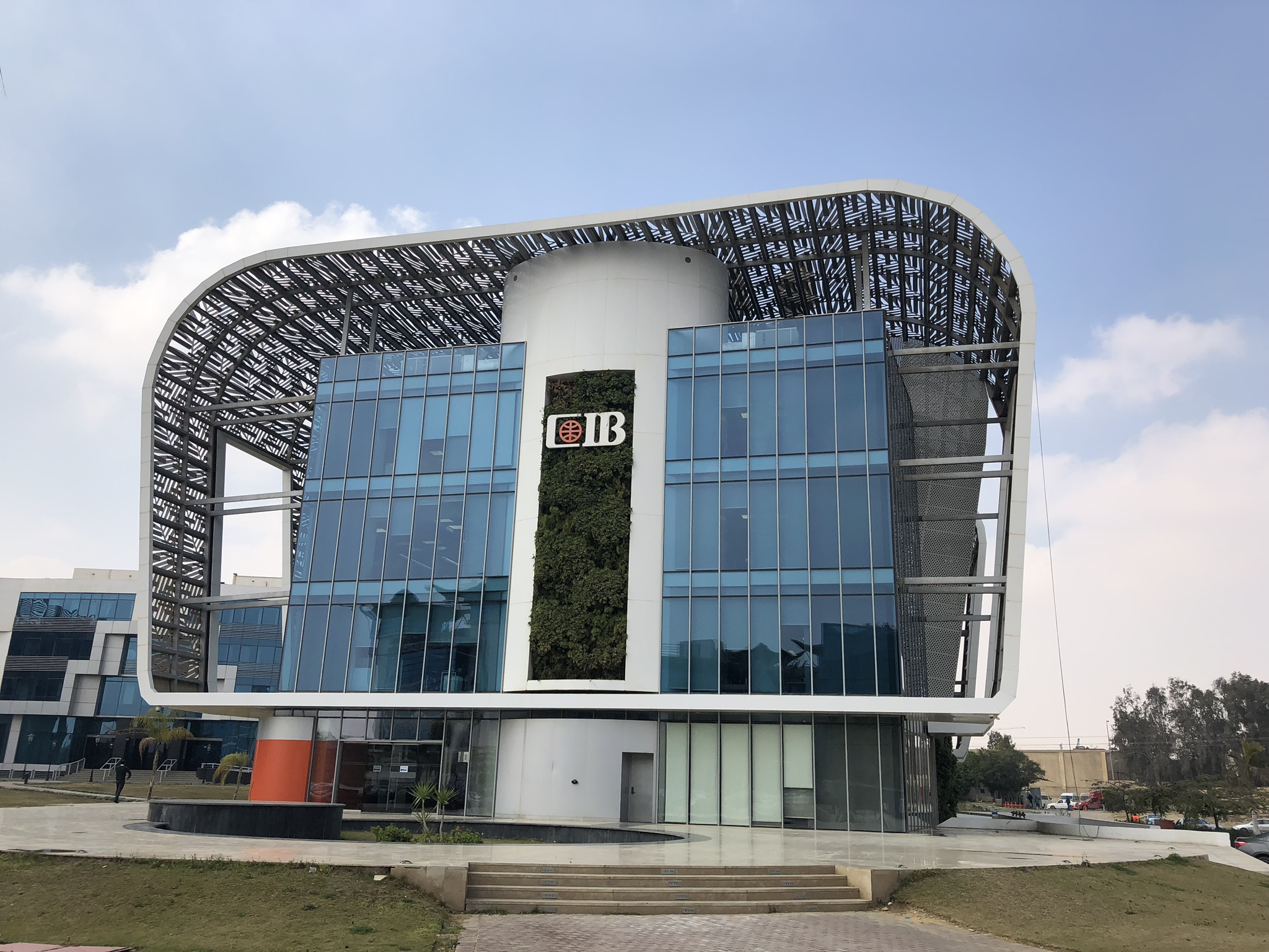 Commercial International Bank - CIB