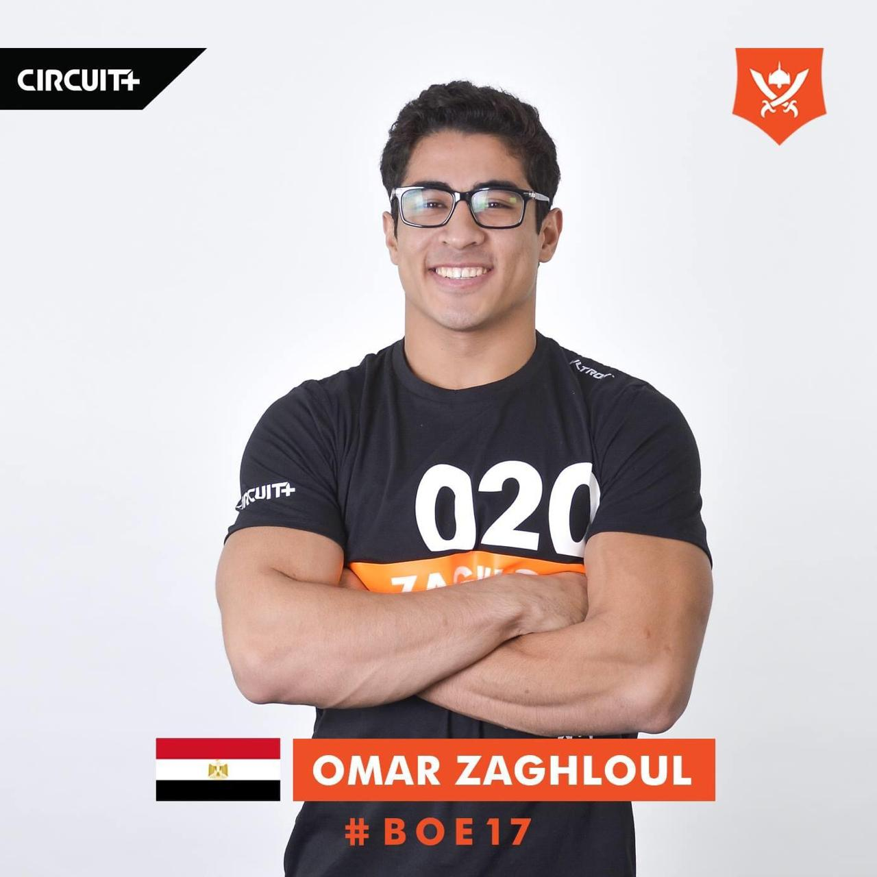 Omar Zaghloul  HIT Egypt