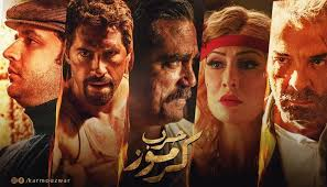 5 amazing movies to watch this eid qahwet masr
