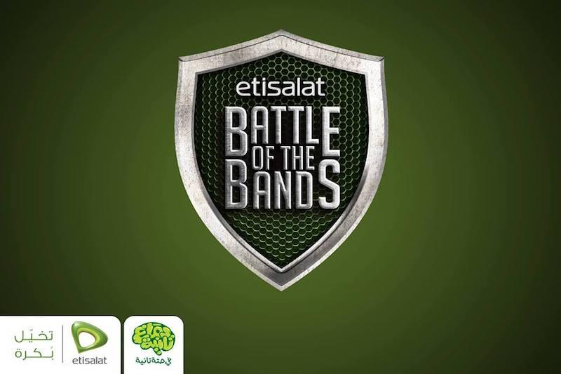 Battle of the Bands Season 2: The Grand Finale - Qahwet Masr