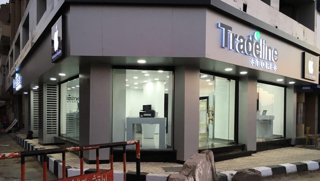 Tradeline Tradeline Stores - Mansoura