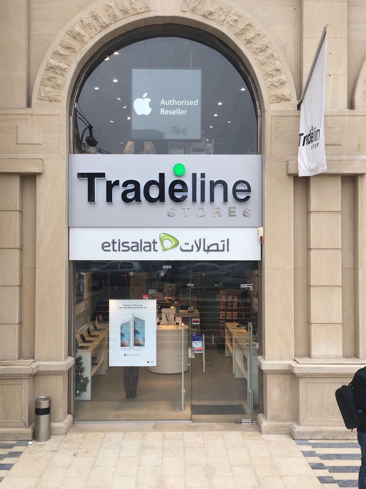 Tradeline Tradeline stores - Concord Plaza Mall - Kattameya