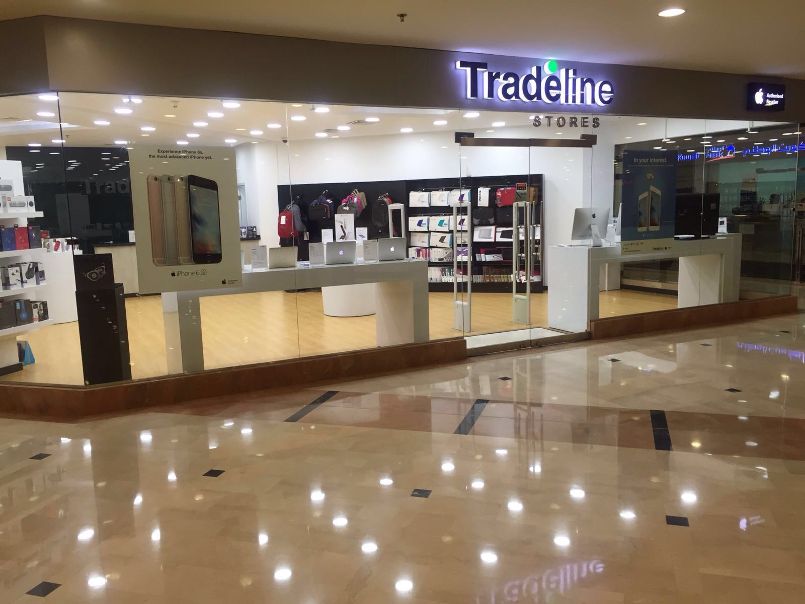Tradeline Tradeline stores - Nile City Towers
